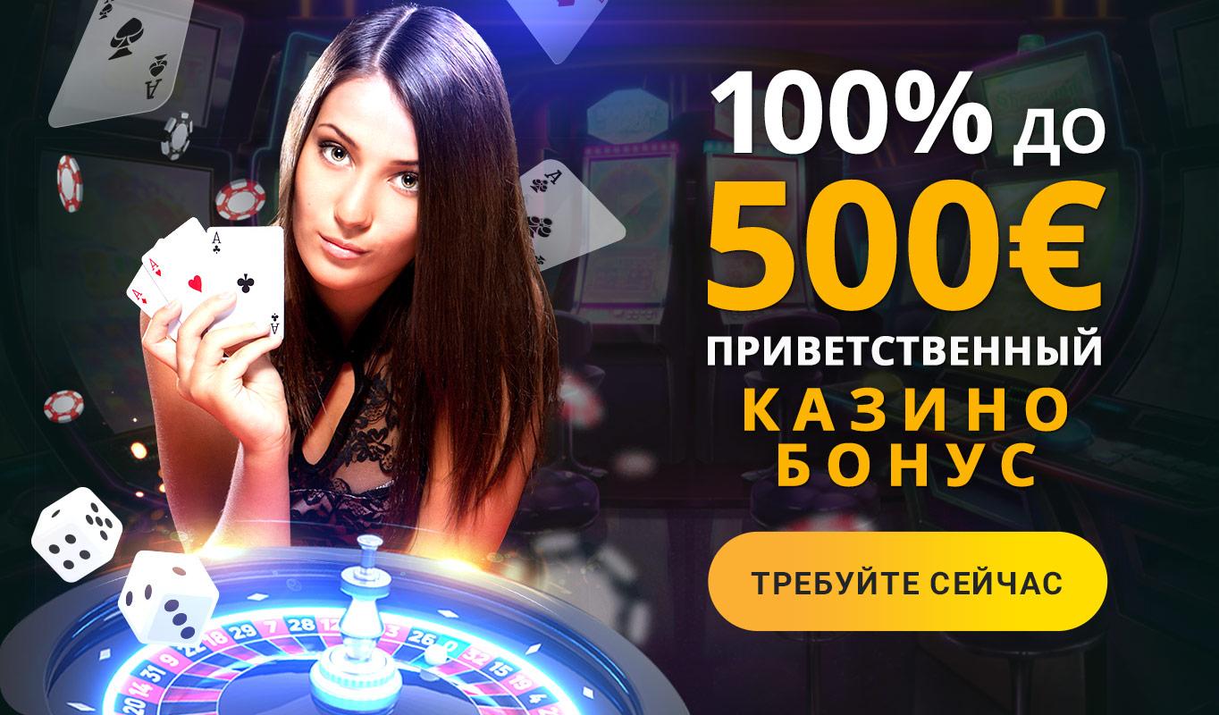 Ставки на настольный теннис лайв live рулетка онлайн интернет казино